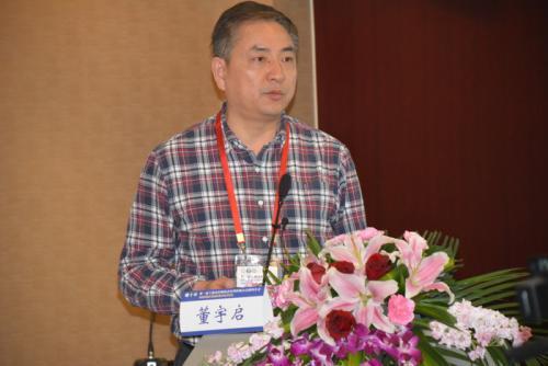 上海交通大学附属仁济医院教授董宇启