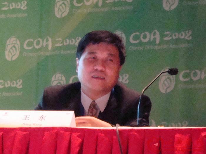 山西医科大学第二医院教授王东照片
