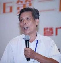 福建漳州平和县农业局原副局长黄东来照片