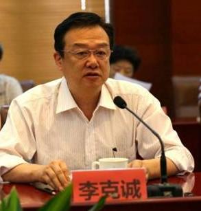 北京大学中国精算发展研究中心常务副主任李克诚照片