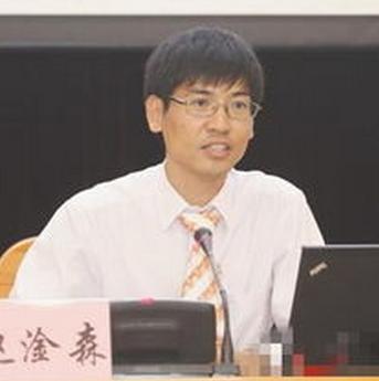 华南师范大学计算机学院教授赵淦森照片