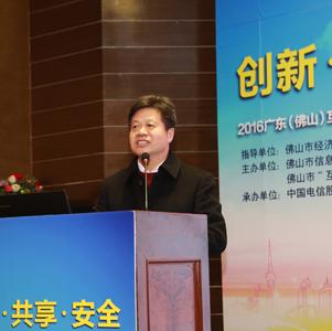 广东省经济和信息委信息化推进处处长肖良颜