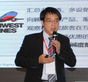 文思海辉技术有限公司首席解决方案架构师李飞照片