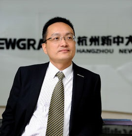 新中大软件董事长石钟韶照片