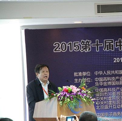 北京邮电大学教授桑新柱照片