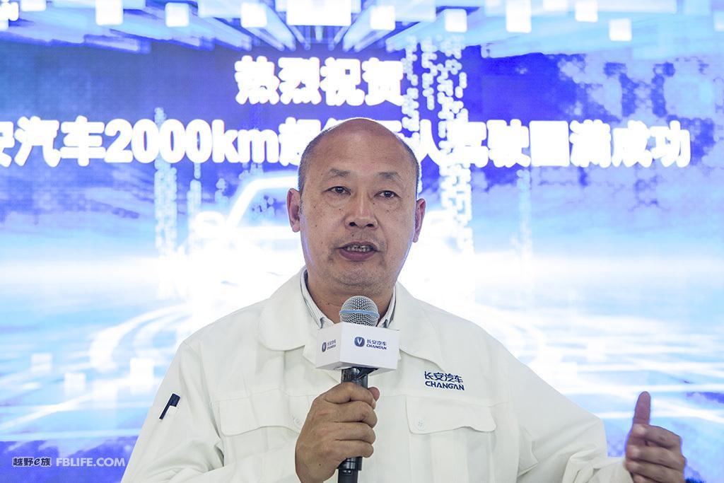 长安汽车研究院总工程师黎予生