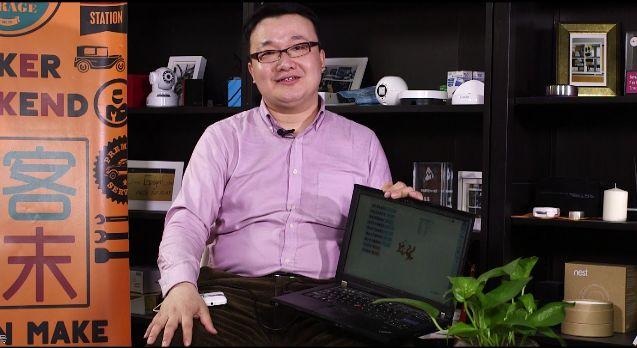 创客教育专家委员会专家委员吴俊杰