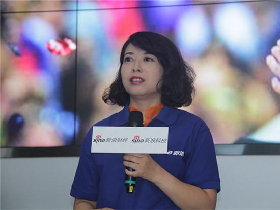 海信集团品牌总监朱书琴照片