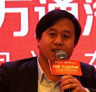 中国汽车技术研究中心政策研究中心后市场研究部部长陈海峰照片
