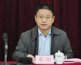 华南农业大学副校长廖明照片