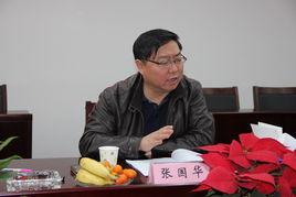 中国广告协会会长张国华照片