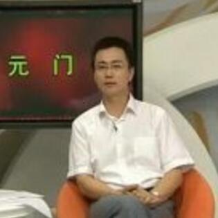 北京吕氏三才中医药研究院院长吕即来