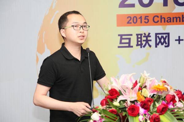 搜狐市场总监戴中力照片
