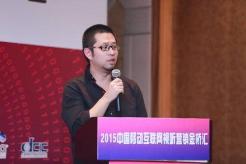 上海倾听信息技术有限公司(蜻蜓FM)联合创始人兼COO 赵捷忻照片