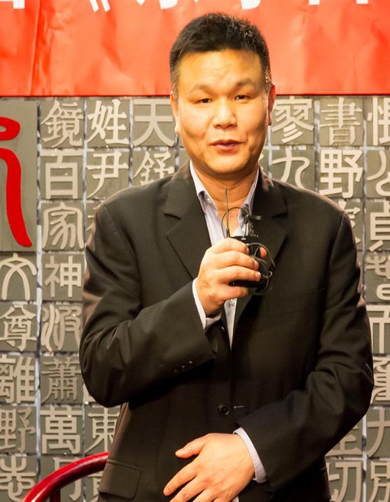 中国艺术研究院文化学博士楚建德