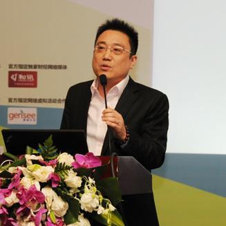 阿里巴巴原国际物流贸易总监刘昊