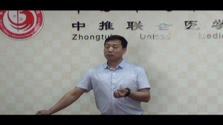 中推专家委员会委员吴金乐照片