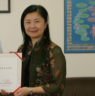 香港中文大学生物医学学院教授林鸽