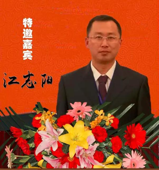 中科院沈陽生態應用研究所研究員江志陽照片