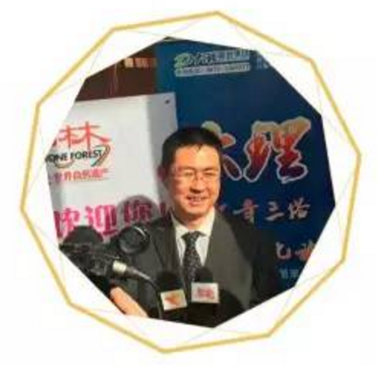 甘肃嗨淘网络科技有限公司执行董事范岳照片