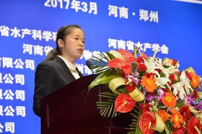 新华扬集团副总裁周樱照片