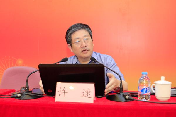 上海市医改办副主任许速照片