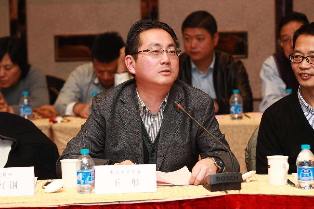 上海市衛生計生委宣傳處處長王彤照片