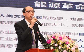 爱康电站评级公司总经理刘云清照片