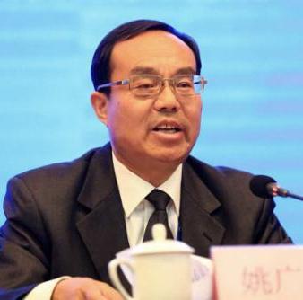 中国国际电子商务中心党委书记姚广海