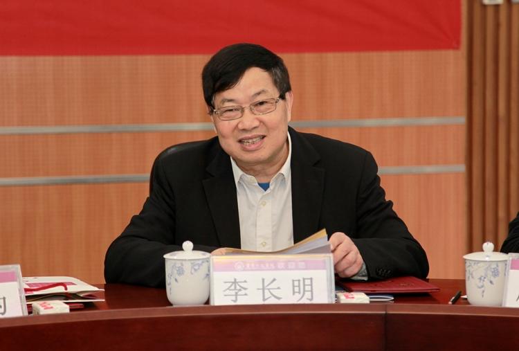 西南大学教授李长明