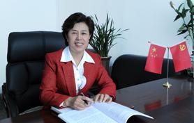 吉林市人民政府 副市长徐莉照片