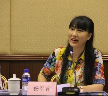 全国畜牧总站体系建设与推广处副处长杨军香