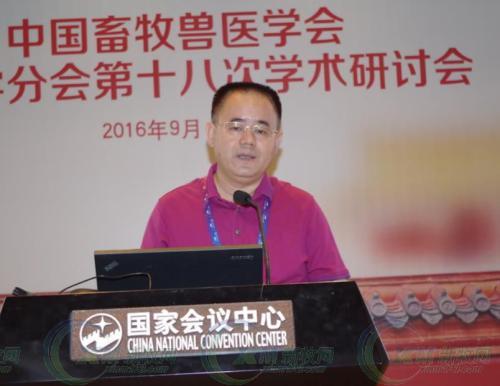 中国农业大学教授张大丙照片