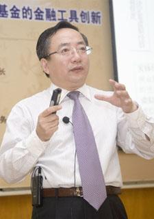 国家开发银行投资业务发展局局长刘勇照片