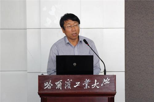 哈尔滨工业大学教授崔福义