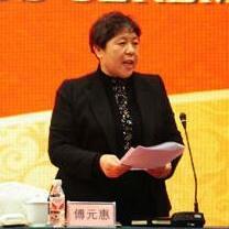 家家悦股份有限公司常务副总经理傅元惠照片