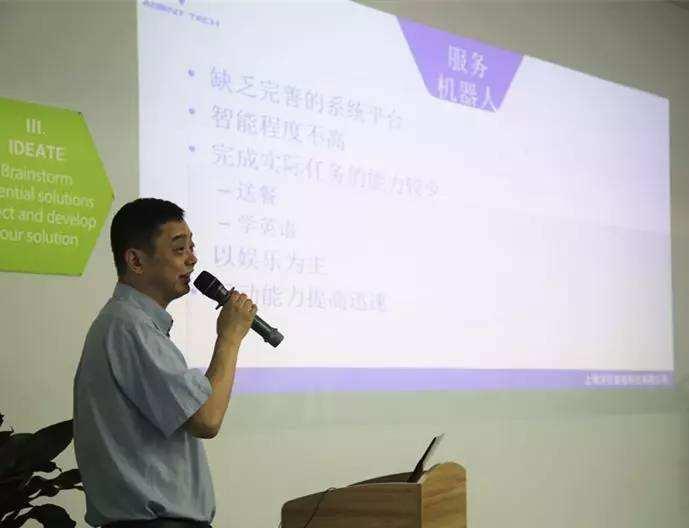 上海深觉智能科技CEO李旸