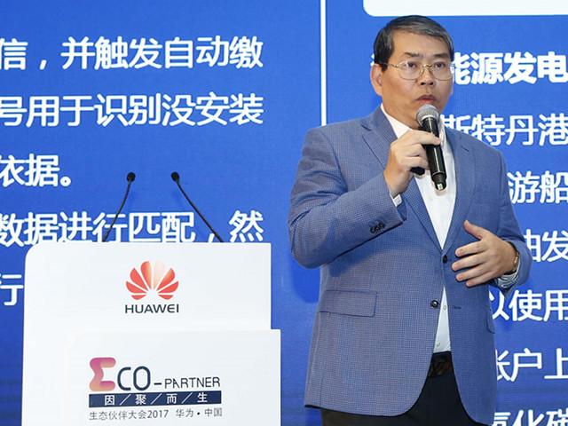 深圳市智慧城市大数据研究院院长陈东平照片
