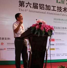 北京科技大学首席教授王自东照片