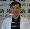 台湾林口长庚纪念医院教授郑博仁