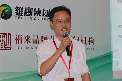 京东集团战略投资部高级顾问禚连春照片