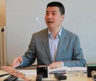 浙江省台州市公共交通集团 董事长俞宏