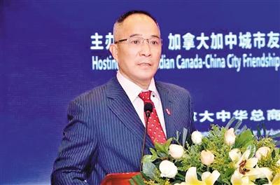 加拿大中华总商会执行会长李浩缘照片