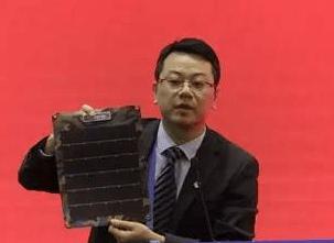 汉能联创移动能源投资有限公司 CEO陈东