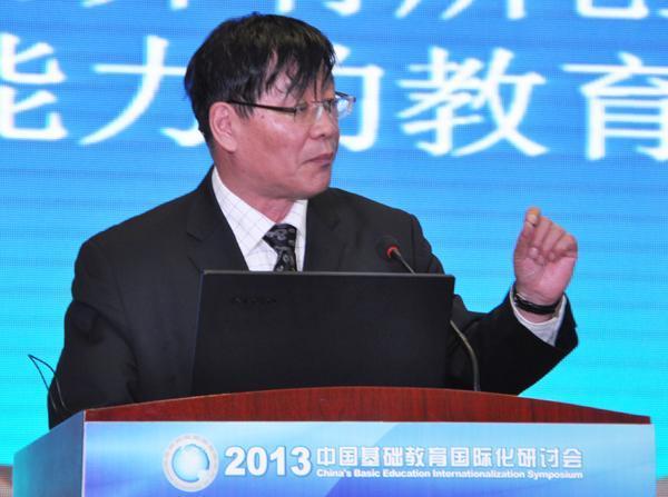中国教育学会学校文化研究分会理事长周满生