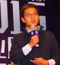 淘宝直播 负责人陈镭照片