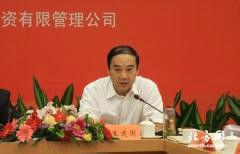 中国华能北京热电厂检修部主任王建国照片