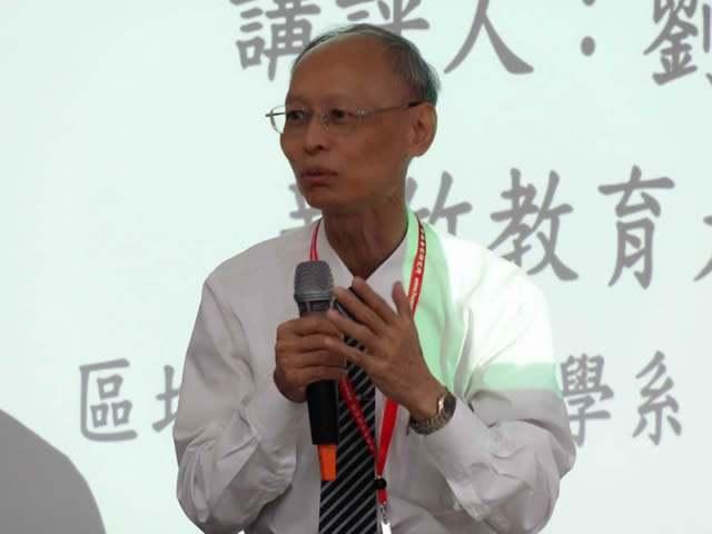 中国海洋大学教授刘贵杰