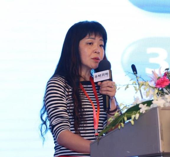 上海交通大学教授杨斌照片