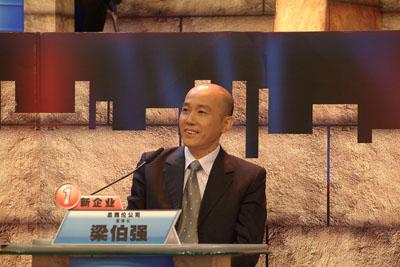 广东中山圣雅伦有限公司董事长梁伯强照片